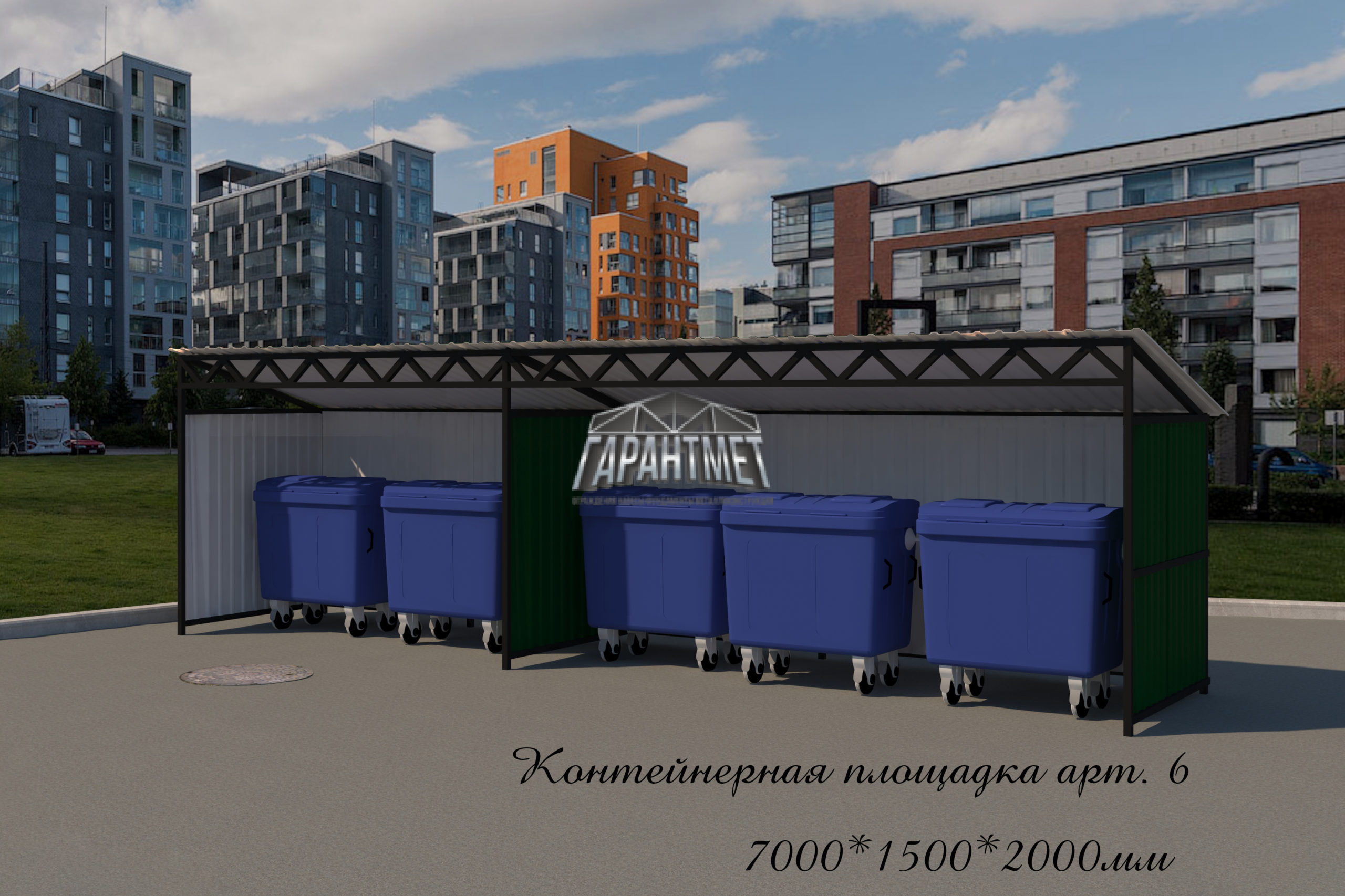 Площадка 5 контейнеров